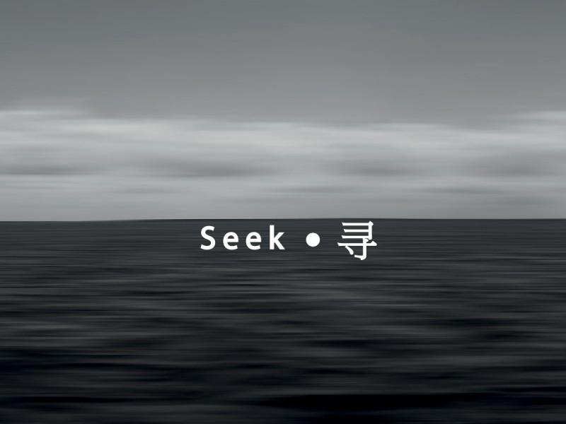 banner_w_r_guo_seek